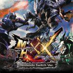 【朗報】MHXXが高画質で楽しめる!8月25日にNintendo Switch Ver.が発売決定【情報まとめ】