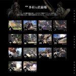 【MHW】新モーション追加?!全14武器種の武器紹介動画が公開!【情報まとめ②】