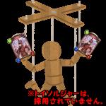 【シャドバ】アーティファクト軸より簡単で強い?!操り人形ネメシス【BOS期ローテーション / デッキコード付き】