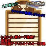 【シャドバ】いよいよ、BOSパックに新カード追加!注目のアディショナルカード5選【TCG】