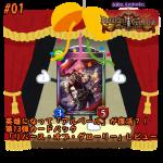【シャドバ】アルベールがリメイク?!第13弾カードパック「リバース・オブ・グローリー」レビュー#01【DTCG】